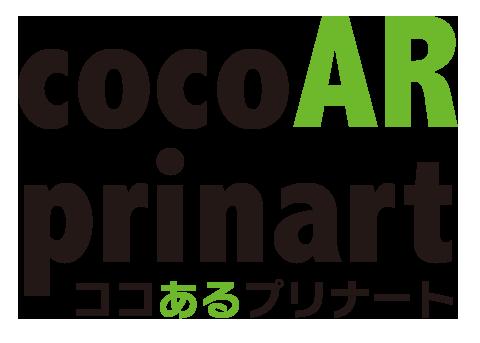 cocoARprinart480