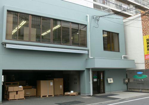 本社事務所(受付2階)