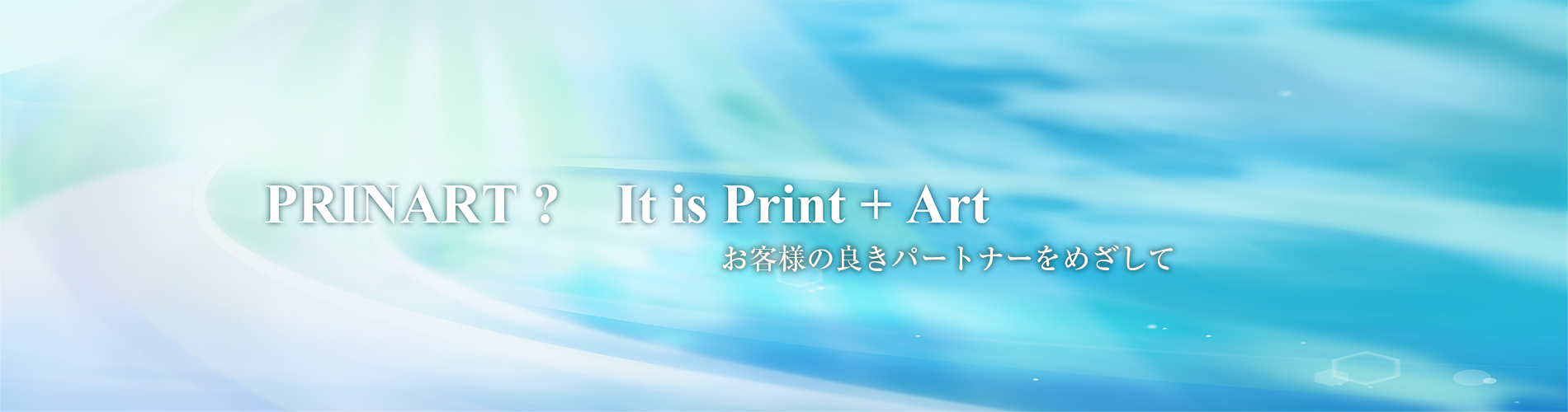 PRINART? It is Print+Art